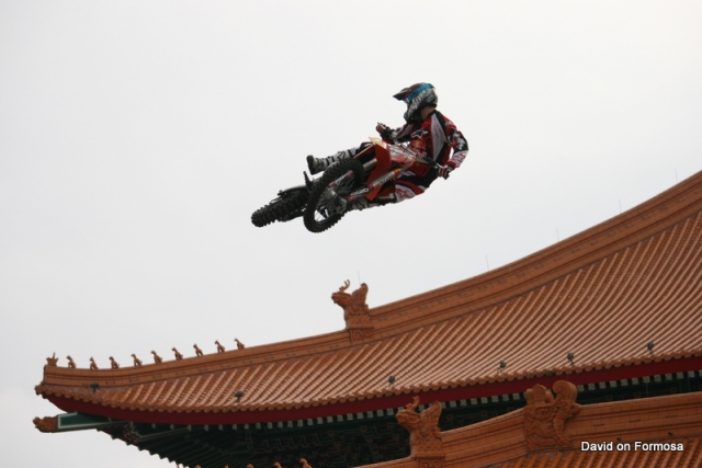 Red Bull X-Fighters на Тайване