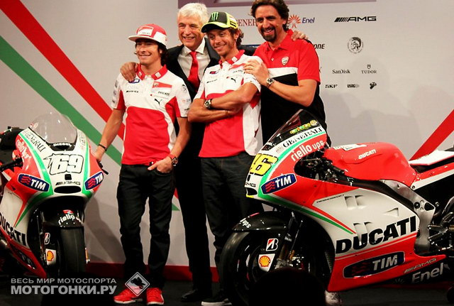 Ducati Factory Unvailed