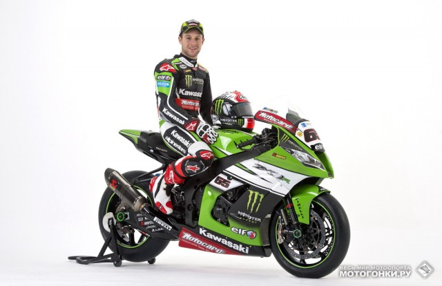 WSBK Kawasaki Racing Team 2015 Barcelona