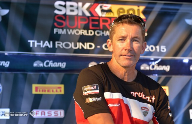 WSBK 2015 - 2st round - Chang International Circuit