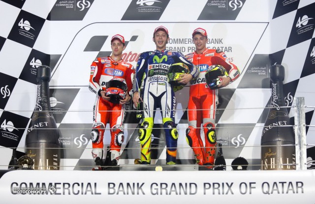 MotoGP 2015 Qatar GP - Podium shot for 1st Round