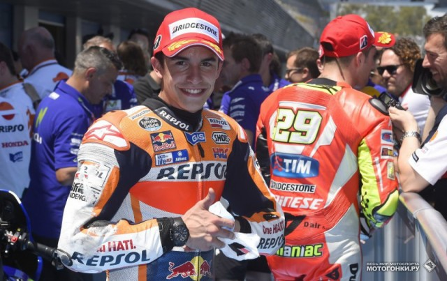 MotoGP 2015 Spanish GP 4th Round: Маркес - доехать до финиша гонки длиной в 27 кругов в таких условиях будет еще трудней