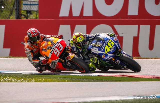 MotoGP 2015 Dutch GP 8th Round