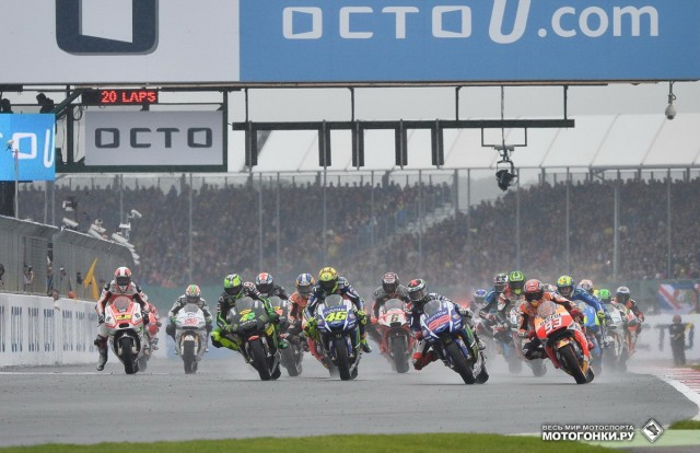 MotoGP 2015 British GP 12th Round