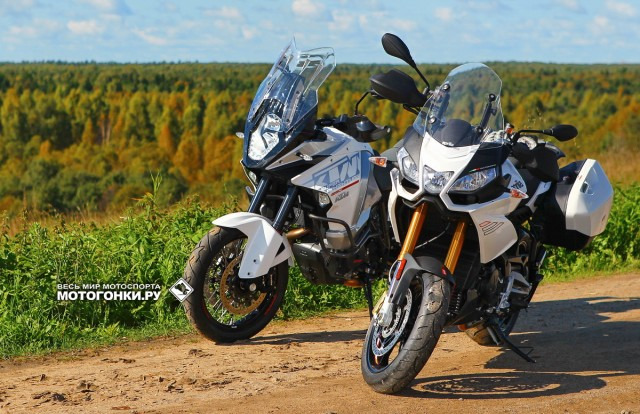 Тест-драйв APRILIA Caponord 1200 Travel: для родных просторов