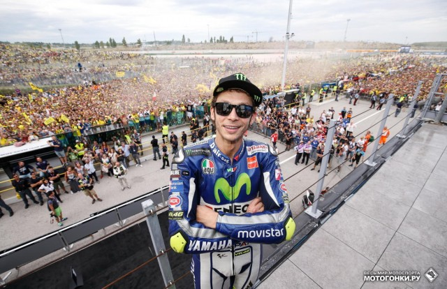 MotoGP 2015 San Marino GP 13th Round