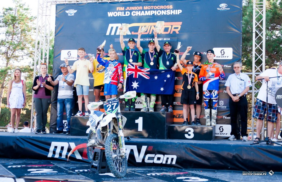 FIM Junior Motocross World Championship - Russia, Orlenok