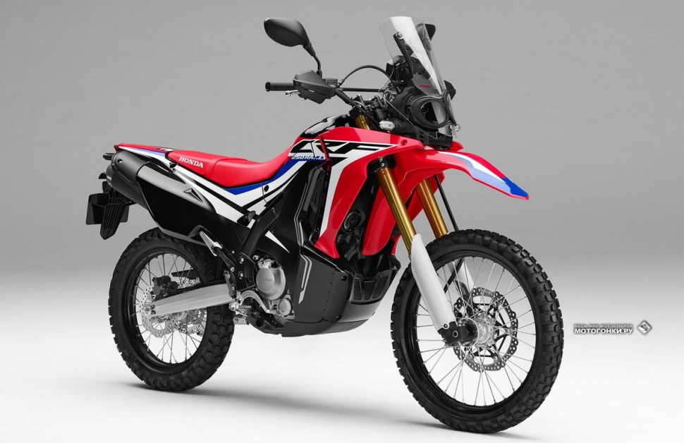 Honda CRF250L Rally (2017)