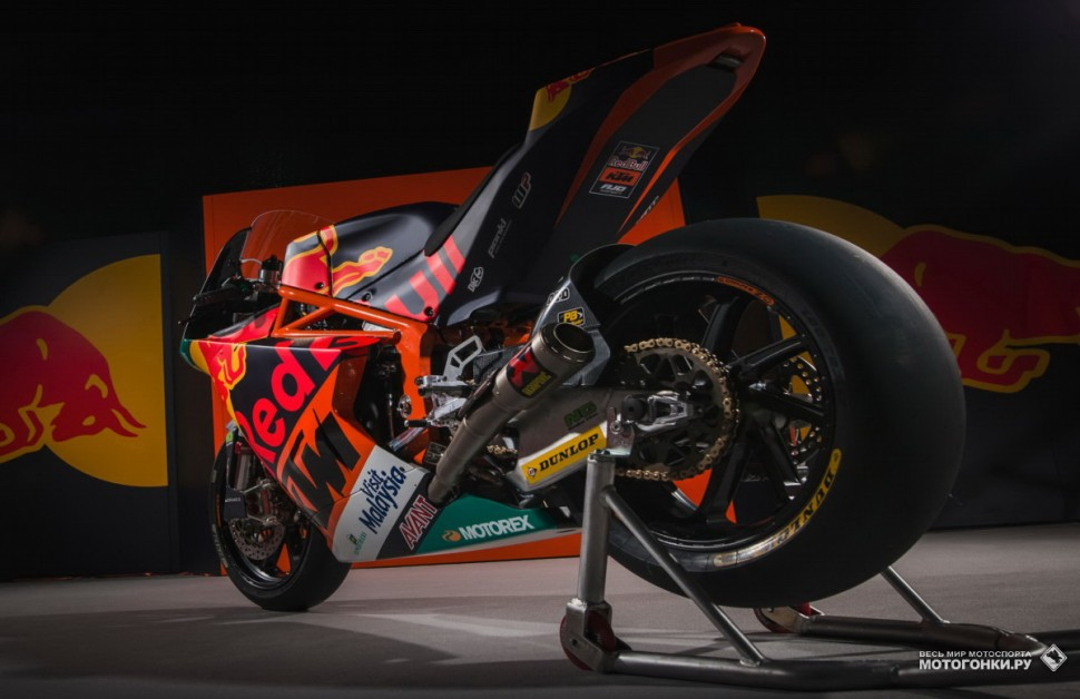 MotoGP - KTM RC16 - KTM Factory Racing (2017)