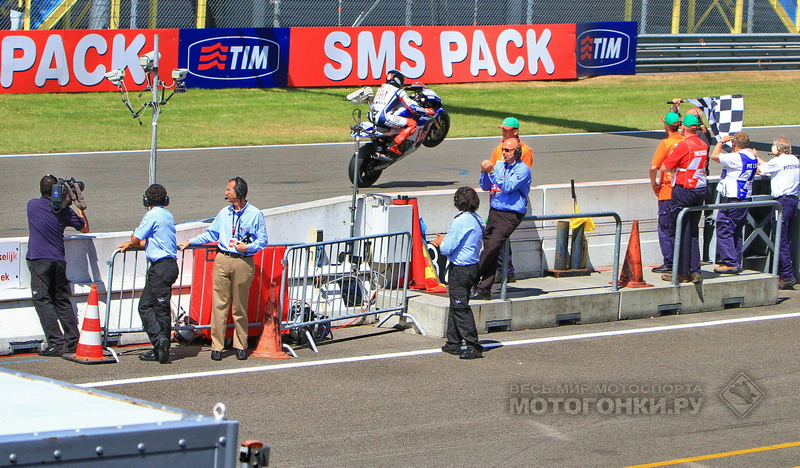 MotoGP: GP of Netherlands, Assen, 2010 - Just finished first