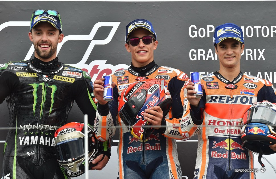 MotoGP: GermanGP - Гран-При Германии 2017