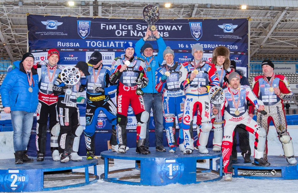FIM Ice Speedway of Nations 2019 - подиум. Фото: Денис Горностаев