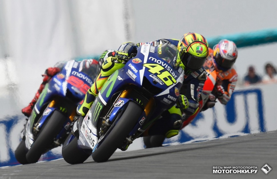 MotoGP 2015 German GP 9th Round