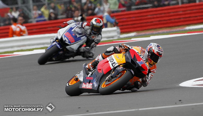 MotoGP, Silverstone, Grand Prix of Great Britain