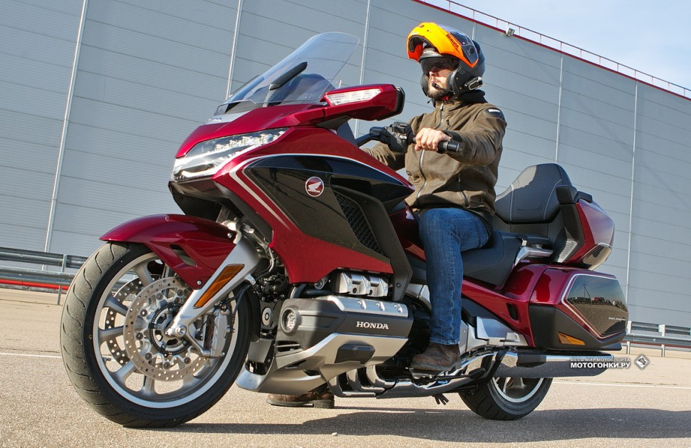 Тест-драйв Honda Gold Wing GL1800 (2018)