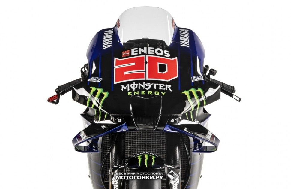 MotoGP 2021 - Monster Energy Yamaha & YZR-M1