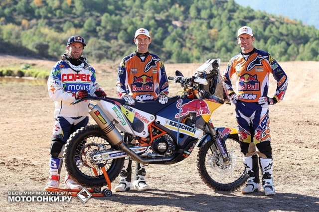 Red Bull KTM Factory Racing выиграла 13-й Дакар подряд в прошлом году