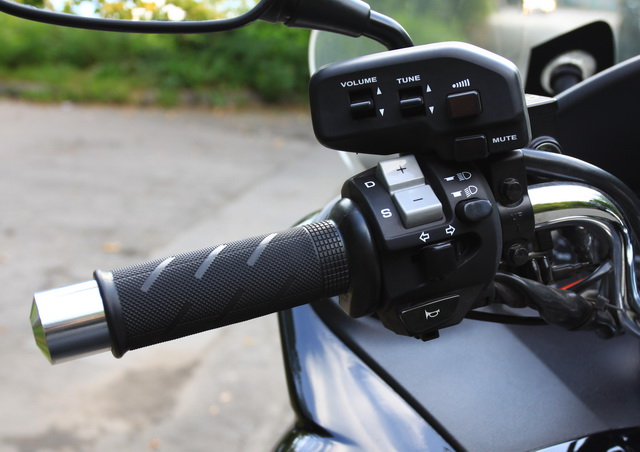Необычные пульты: Honda Forza Z 250