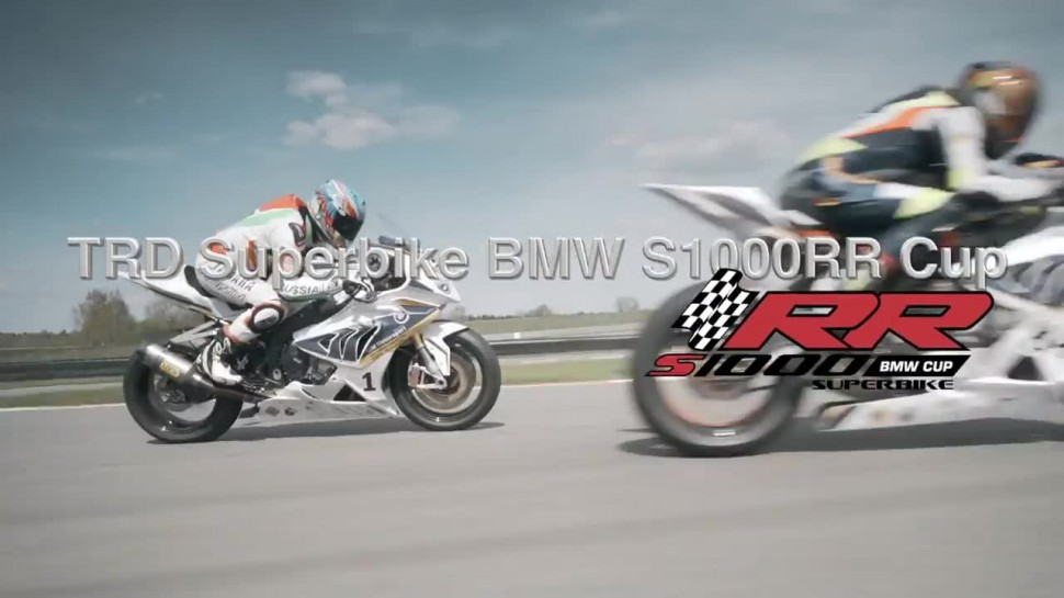 TRD Superbike BMW S1000RR Cup