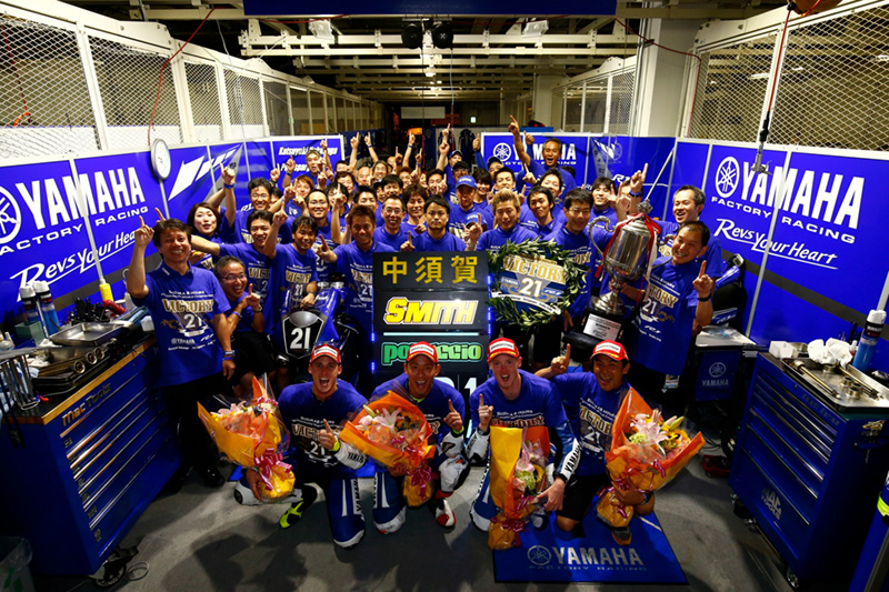 Заводская команда Yamaha Racing взяла победу в Suzuka 8 Hours в 2015 году