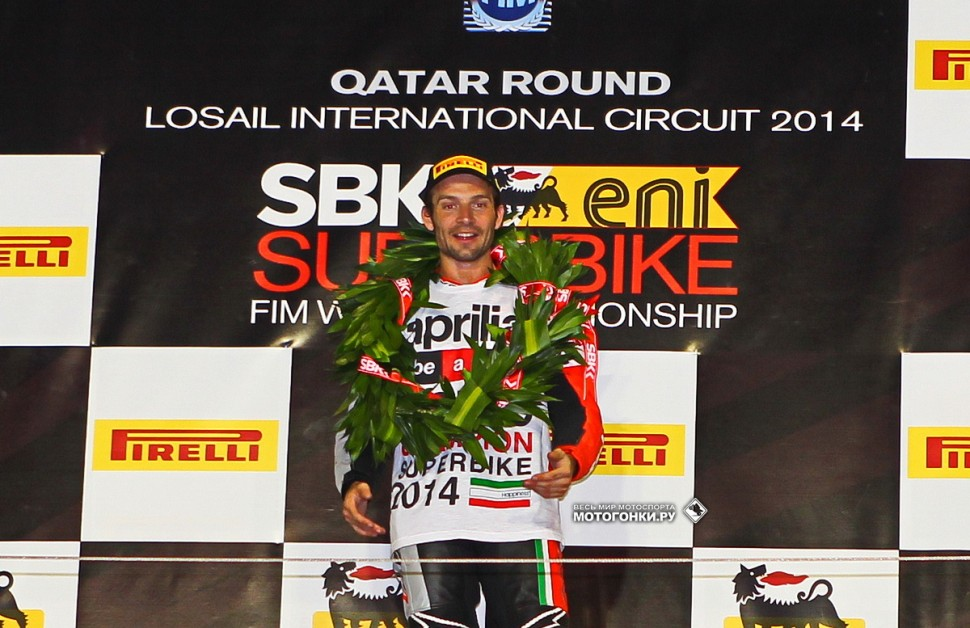 Сильвейн Гуинтоли, чемпион World Superbike 2014 года, Катар, Losail International Circuit