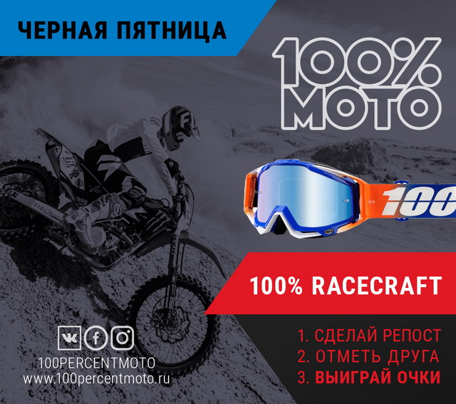 100% RaceCraft