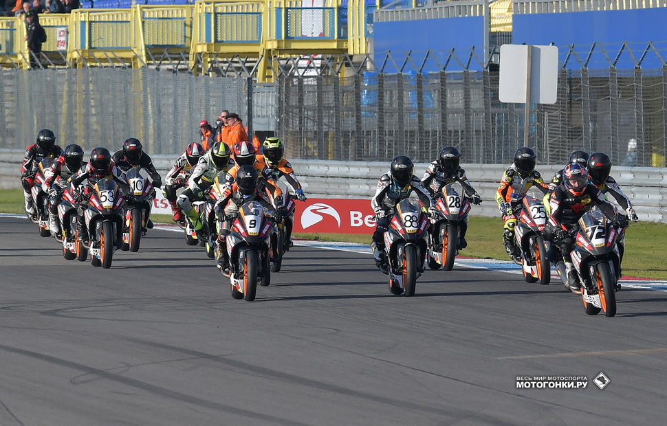 Старт решающей гонки ADAC Junior Cup Powered by KTM