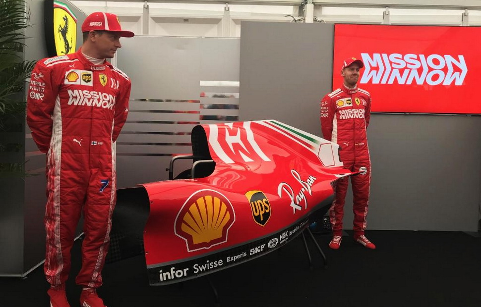 Scuderia Ferrari Mission Winnow 2019