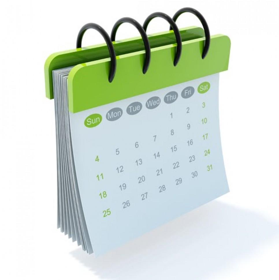 Картинка для календарей