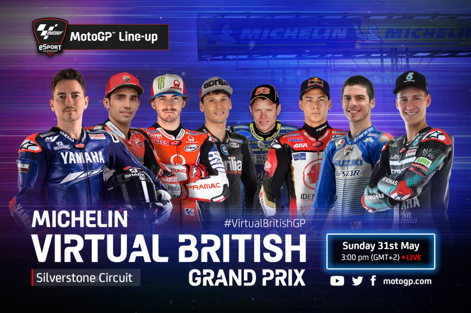 Состав пилотов Virtual British Grand Prix - MotoGP