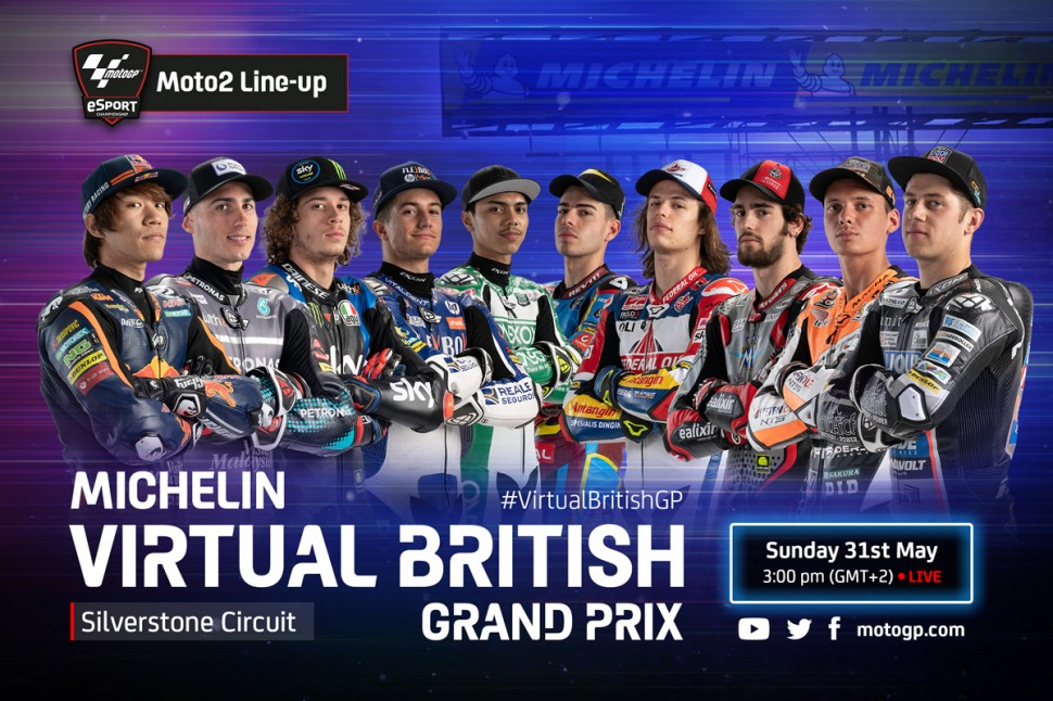 Состав пилотов Virtual British Grand Prix - Moto2