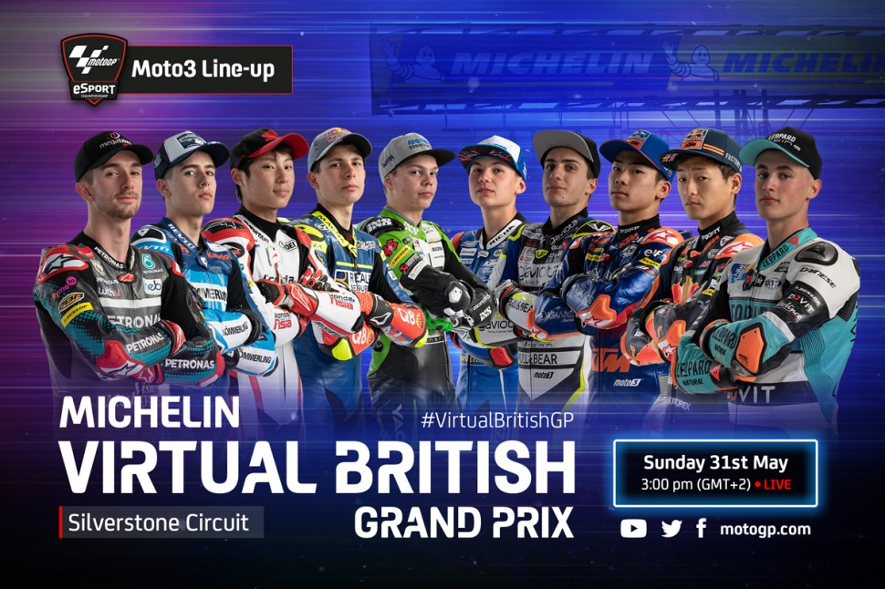 Состав пилотов Virtual British Grand Prix - Moto3