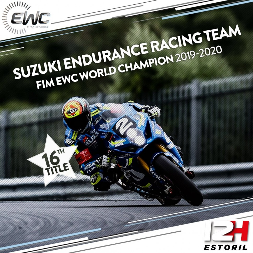 Suzuki Endurance Racing Team выиграла 16-й чемпионат мира по эндурансу FIM EWC