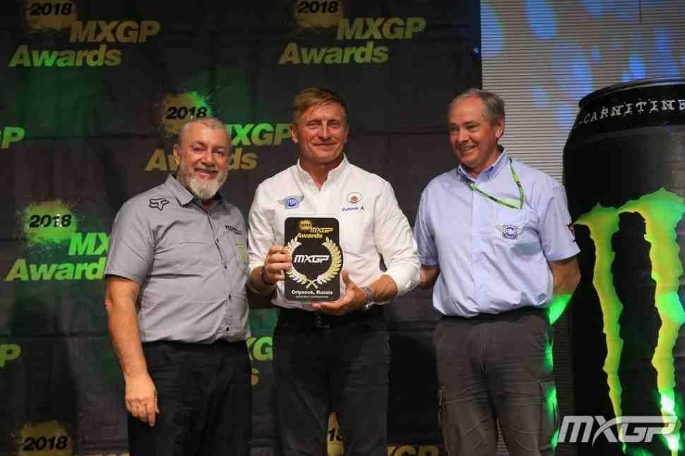 MXGPRussia в Орленке: Российский этап ЧМ по мотокроссу награжден за сотрудничество