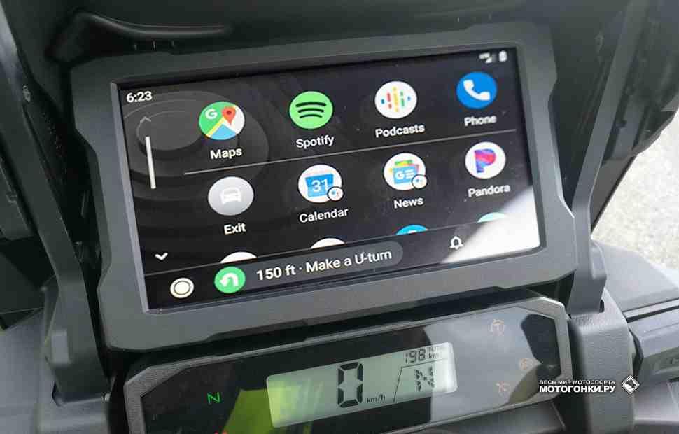 Апгрейд Android Auto для Honda Africa Twin и Adventure Sports стал доступен в России