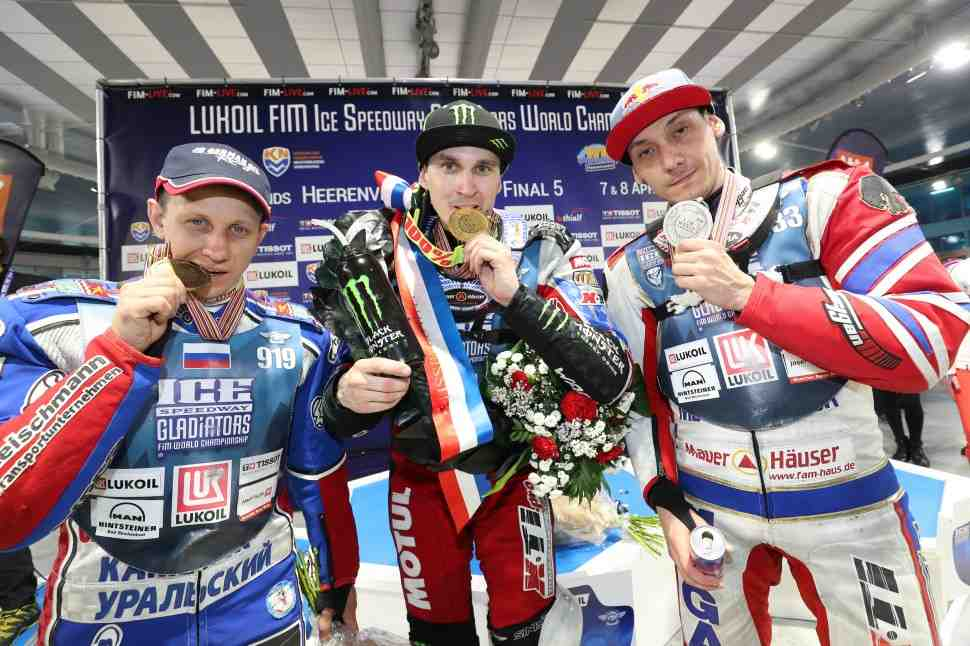 Итоги чемпионата мира по мотогонкам на льду - FIM Ice Speedway Gladiators 2018