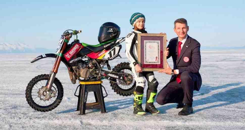 Ярослав Карпушин: c Байкальской Мили на чемпионат Испании по супермото