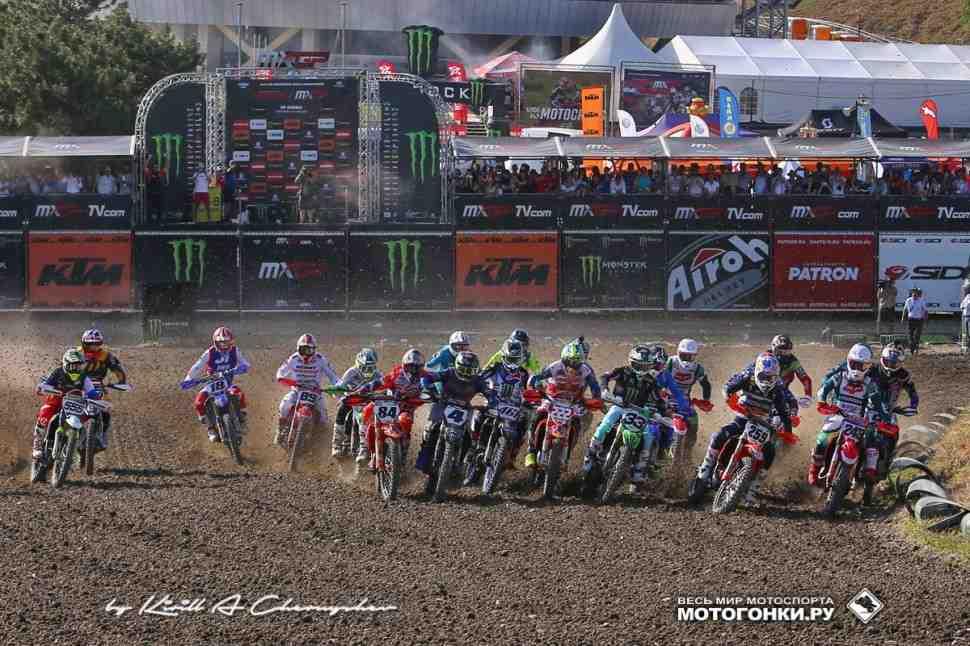 Мотокросс MXGP: календарь чемпионата Мира 2020