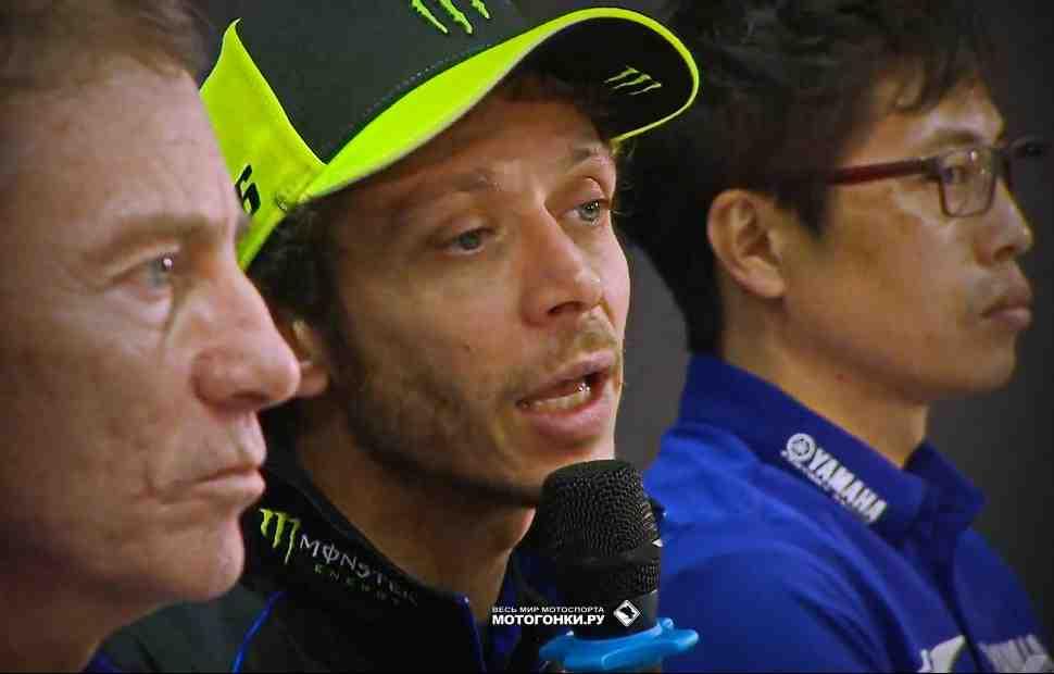 Объявит ли Валентино Росси о продолжении карьеры в MotoGP с Petronas Yamaha SRT в Хересе?