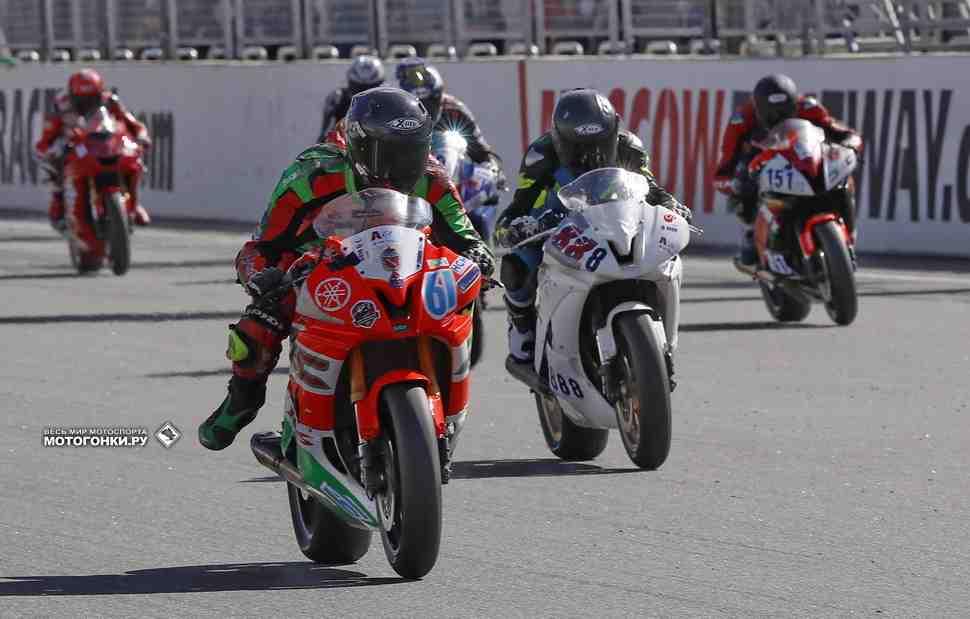 Первые призы Чемпионата Московской области по мотогонкам разыграны на Moscow Raceway