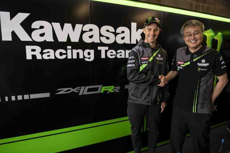 Джонатан Рэй остается в WorldSBK с Kawasaki в 2019 и 2020