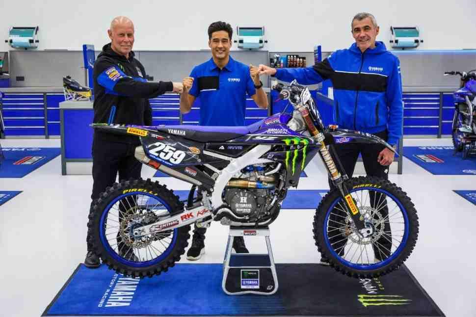 Мотокросс MXGP: состав заводской Yamaha на 2021 определен - Колденхофф, Сивер, Уотсон