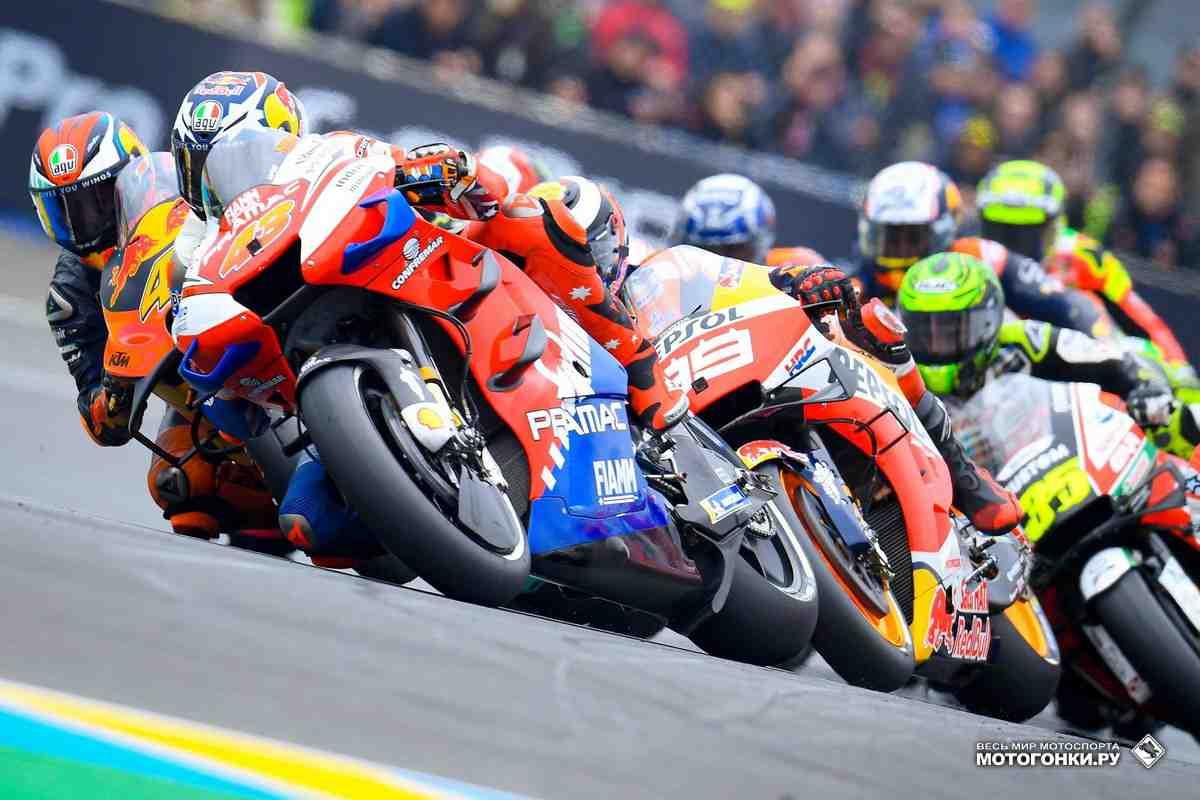 MotoGP: История Гран-При Франции в цифрах и фактах