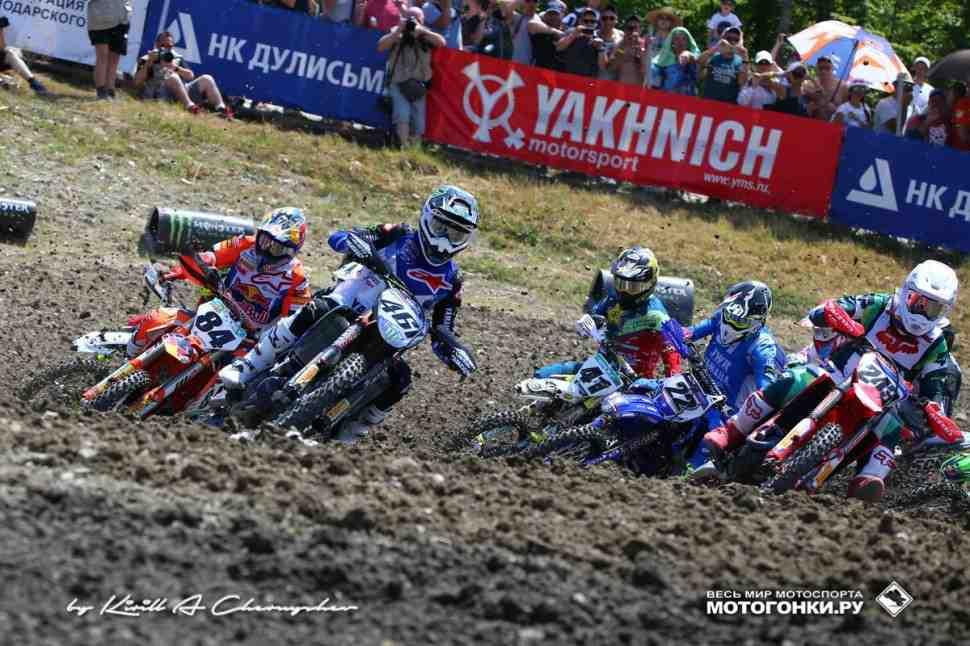 Мотокросс: видео стартов Гран-При России MXGP/MX2