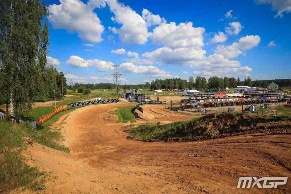 Мотокросс MXGP: расписание и онлайн хронометраж Гран-При Риги (Латвии) 2020 - Кегумс 2