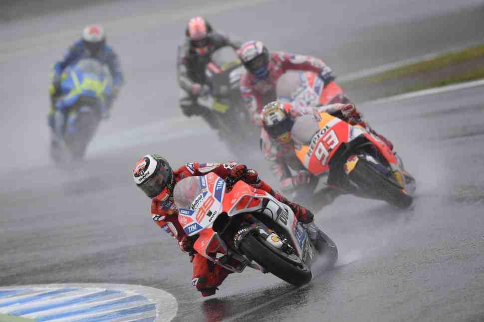 FIM внесла интересное изменение в регламент дождевых гонок MotoGP
