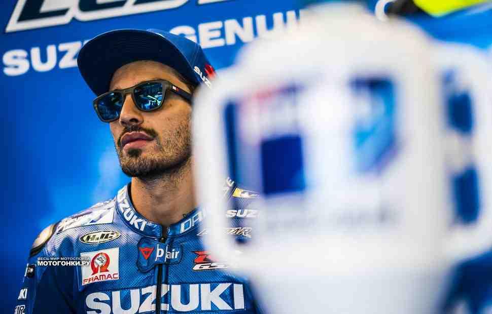 MotoGP - Андреа Янноне: Откровения итальянца на пороге нового вызова