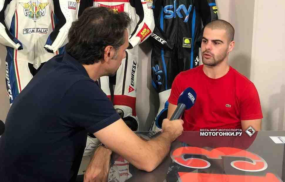 MotoGP: Романо Фенати - Больше никаких гонок! Я возвращаюсь в школу...