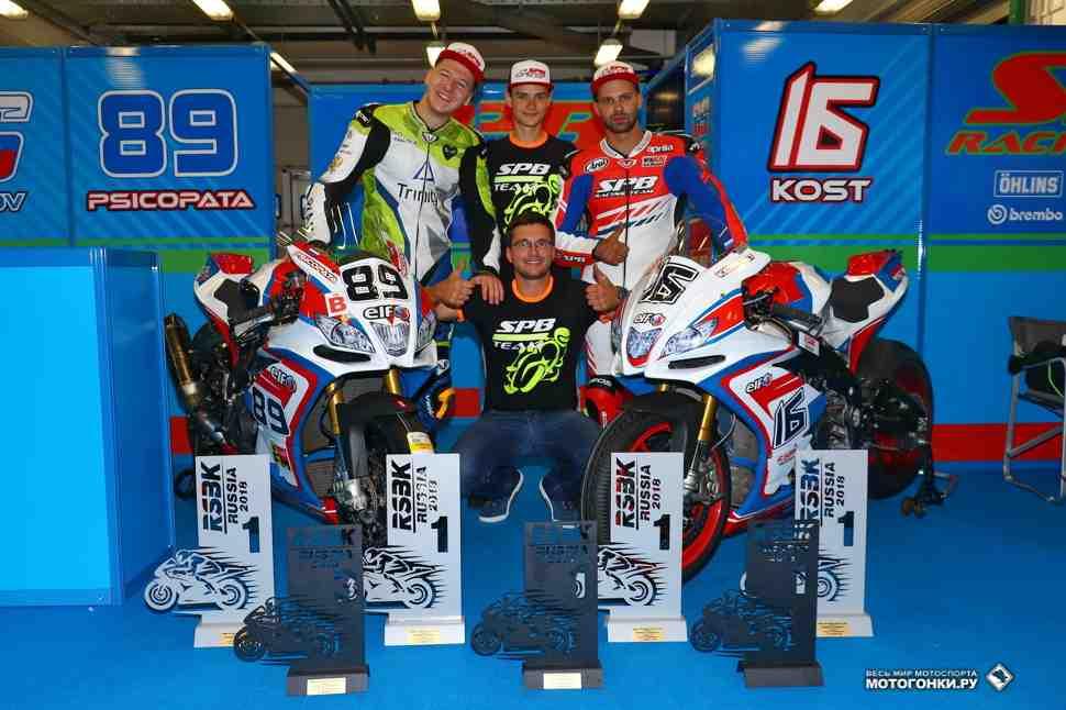 SPB Racing Team установила абсолютный рекорд побед за один этап RSBK