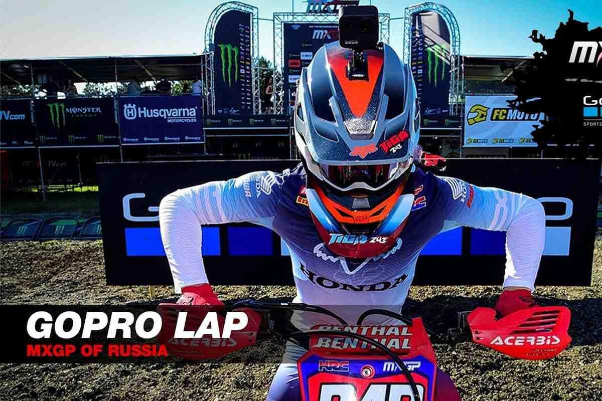 Видео: Круг по трассе Гран-При России с чемпионом MXGP Тимом Гайзером (Team HRC)
